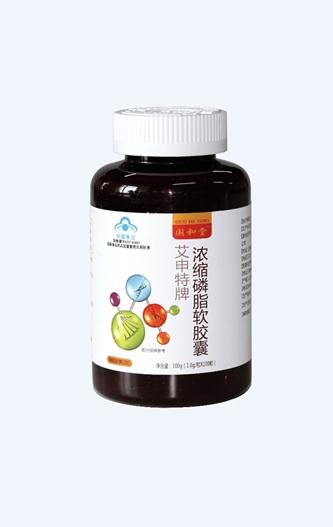 广州浓缩磷脂软胶囊